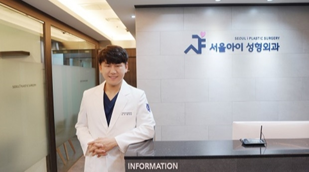 (사진: 서울아이 성형외과 전문의 황정일 대표원장)