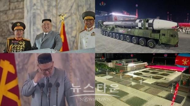 국제사회는 그가 다음 5개년 계획을 발표하는 2021년 1월에 북한 최고지도자가 국제사회의 지속되는 대북제재와 함께 늪에 빠져 있는 북한 경제를 어떻게 건져낼 것인지 세계는 들여다 볼 것이다.