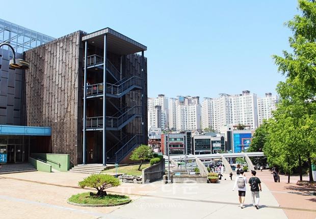 숭실대학교 글로벌미래교육원