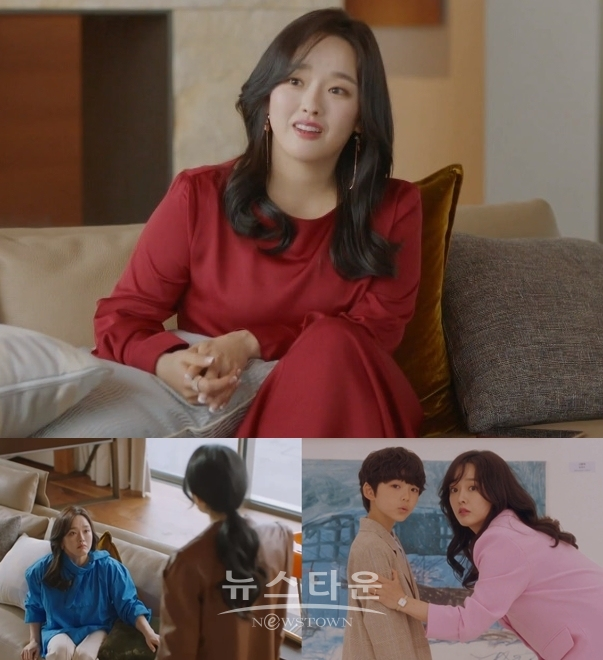 사진제공: tvN '마인' 방송화면 캡처